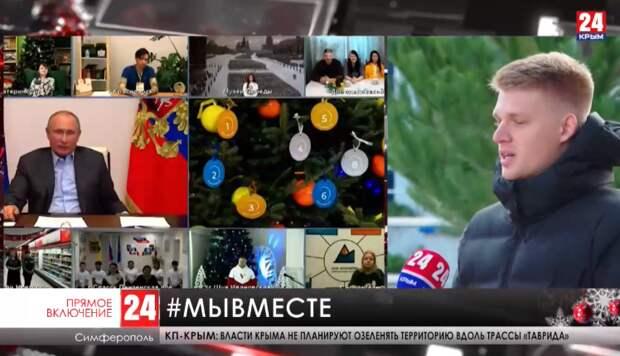 Корреспондент телеканала «Первый Крымский» стал ведущим онлайн-марафона «#МЫВМЕСТЕ»