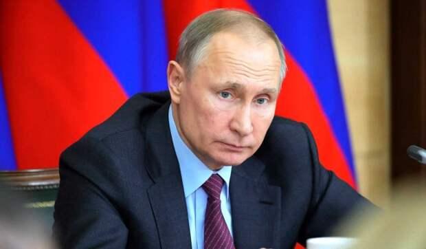 Большая пресс-конференция Путина: прямая трансляция