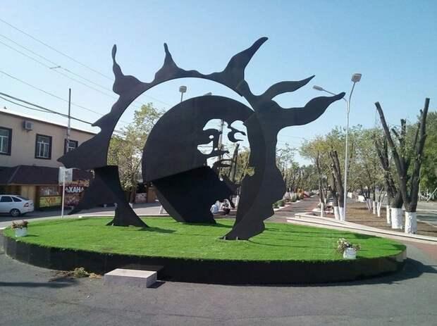 Караганда: монумент «Звезде по имени Солнце»