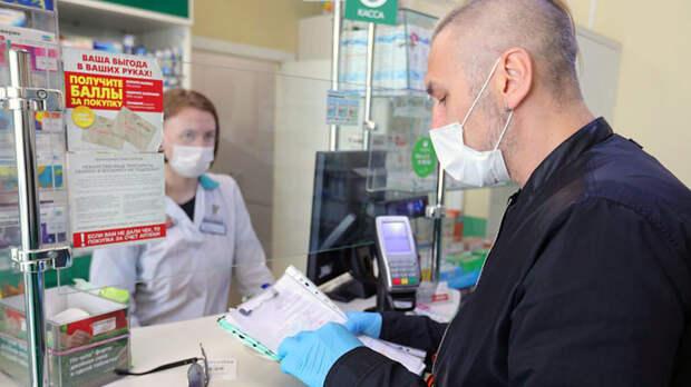 Система легла, лекарств не будет: Загадочные сбои в аптеках