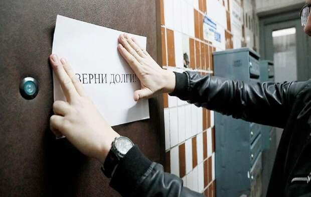 Россияне стали чаще обещать коллекторам выплатить долги