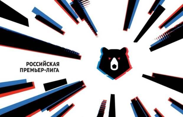 «Ростов» проиграл, пропустив с пенальти. При этом  VAR отменил гол команды Валерия Карпина, заканчивающей матч в большинстве