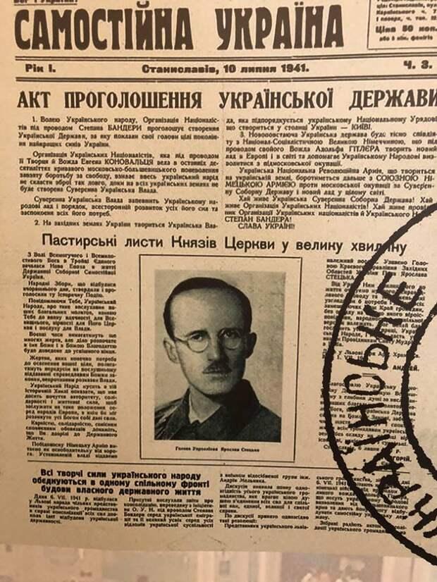 """На Украине """"нет"""" антисемитизма! (Из серии """"Антисемитизм без границ"""") (4 статьи)"""