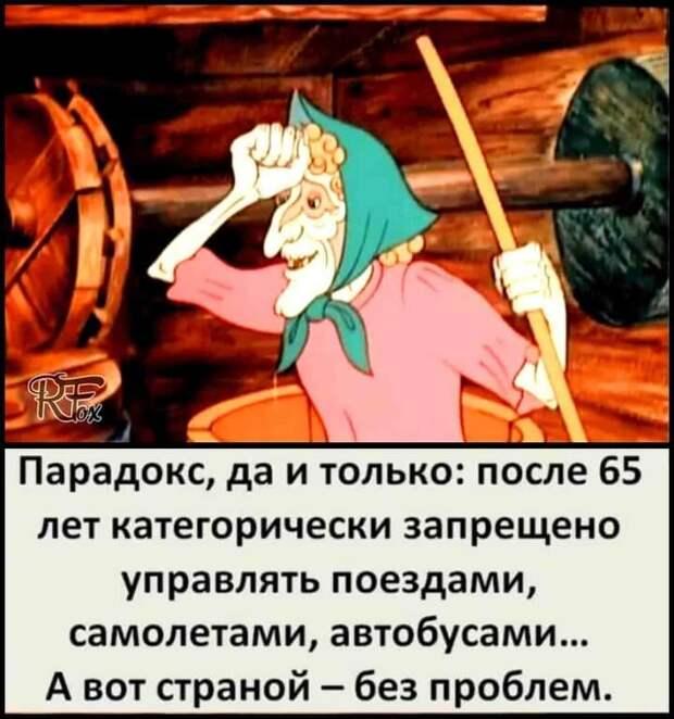 Человек проводит треть своей жизни в постели...