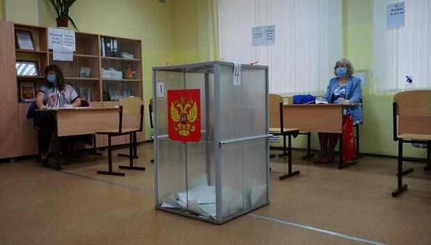 Избирательные участки Подольска доступны для людей с ОВЗ
