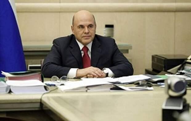 Мишустин анонсировал реформу системы управления