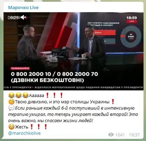 Последние новости Украины сегодня — 4 апреля 2020