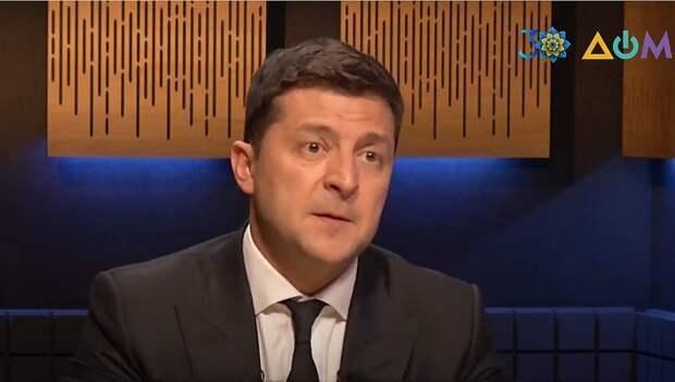 Зеленский показал Донбассу своё бесовское нутро