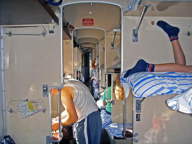 Картинки по запросу плацкарт вагон