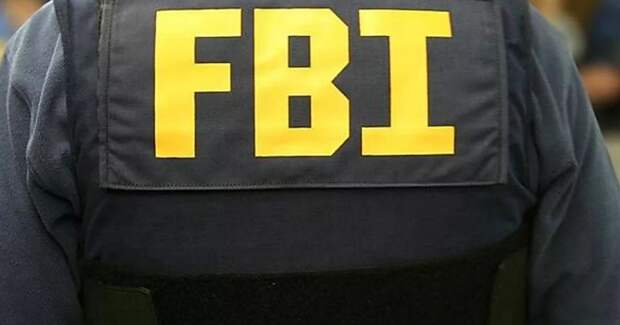 ФБР займется расследованием отправки Трампу посылки с ядом рицином