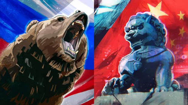 Александр Роджерс: Язык дипломатии. Треугольник России, Китая и США