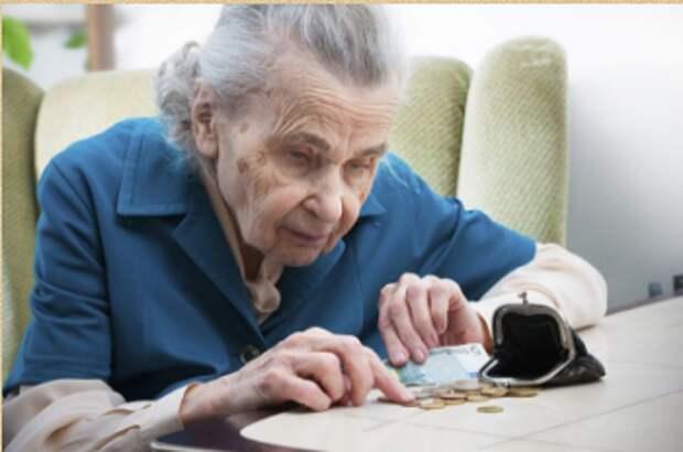Повышение пенсий: сначала украли, потом повысили