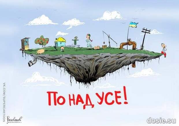 Альфред Кох: Глубокое разочарование от всей Украины