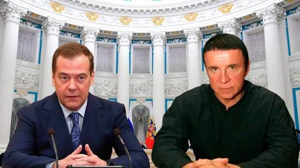 Медведев и Кашпировский