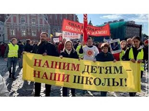 «Русское руководство» Риги изгнано «людьми Сороса»