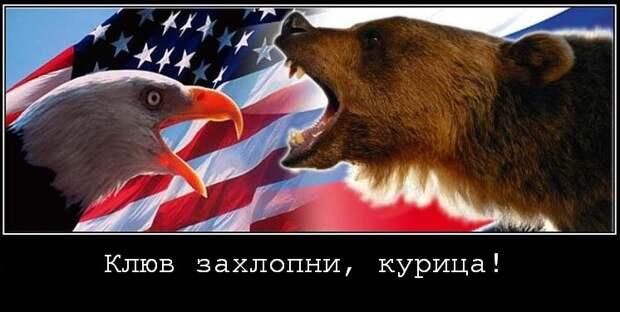 Глава американской разведки оценил военную мощь России