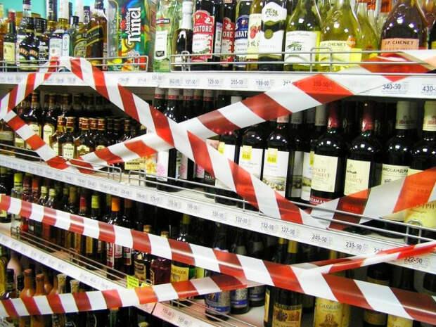 Госдума хочет заставить россиян не пить
