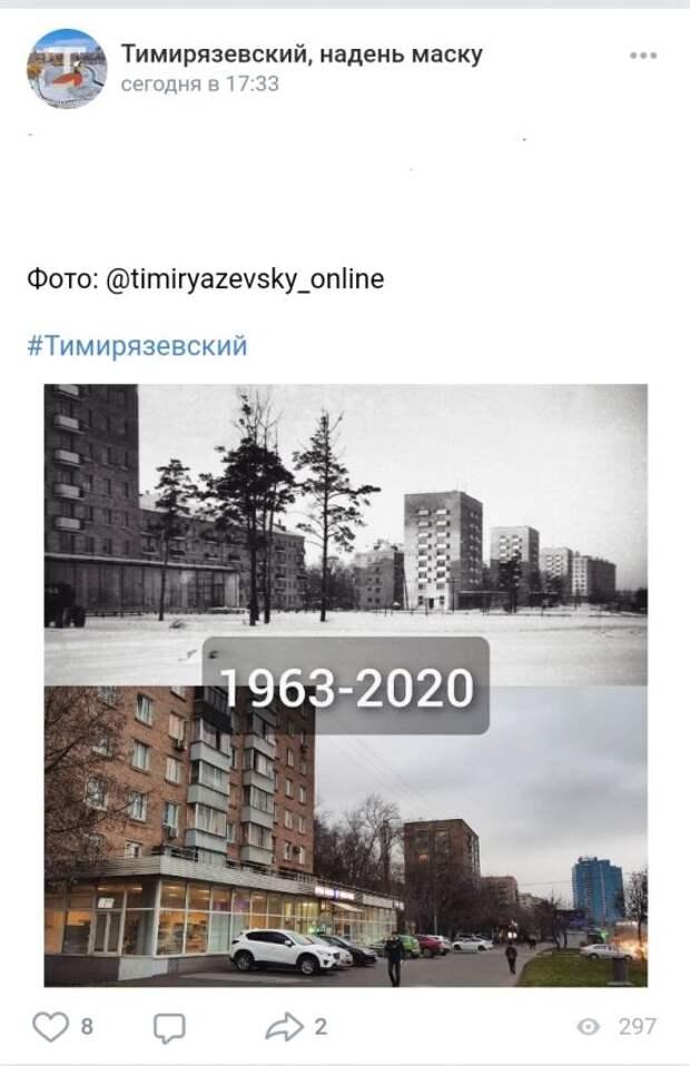 Фото дня: машина времени на Дмитровском шоссе