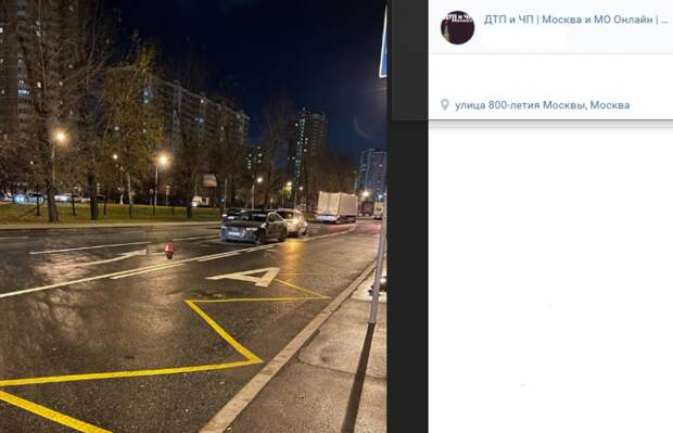На пересечении Дмитровки и 800-летия Москвы столкнулись три автомобиля