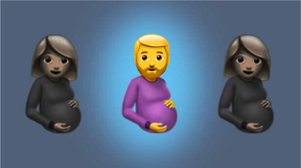 В новую раскладку эмодзи добавят беременных мужчин и бесполых личностей
