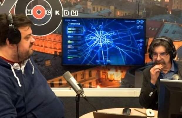 Фанатов Зенита оскорбили слова ведущего Эха Москвы