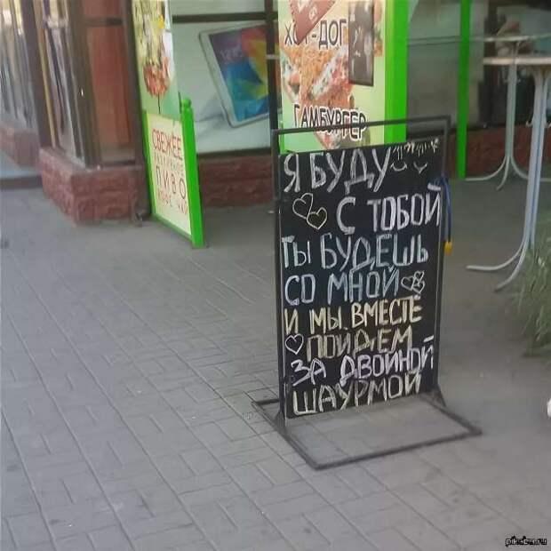 Прикольные вывески. Подборка chert-poberi-vv-chert-poberi-vv-57161230072020-3 картинка chert-poberi-vv-57161230072020-3