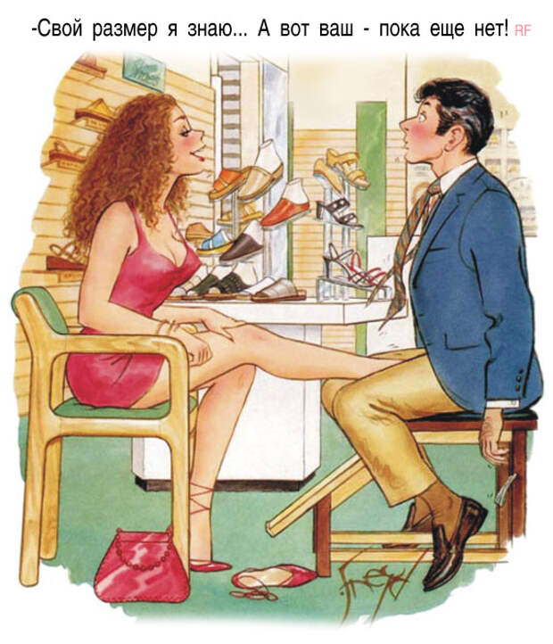 Забавные рисунки из Playboy