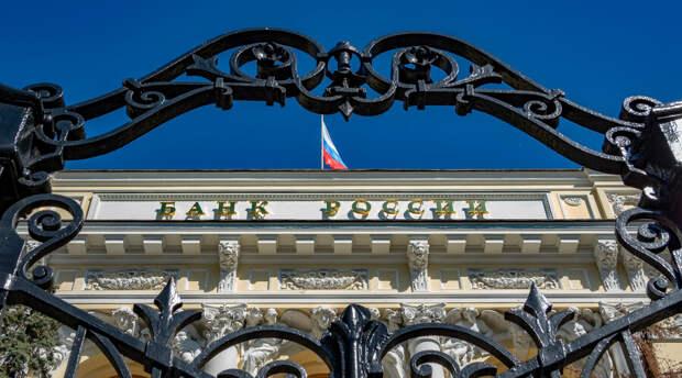 Санкции США могут дотянуться до долговых бумаг Минфина и Банка России