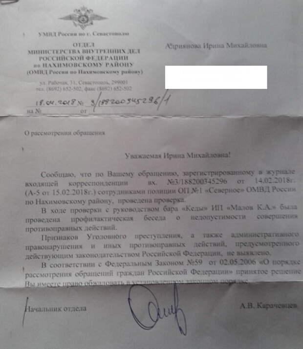 Севастопольский депутат Кулагин лоббирует пивной угар?