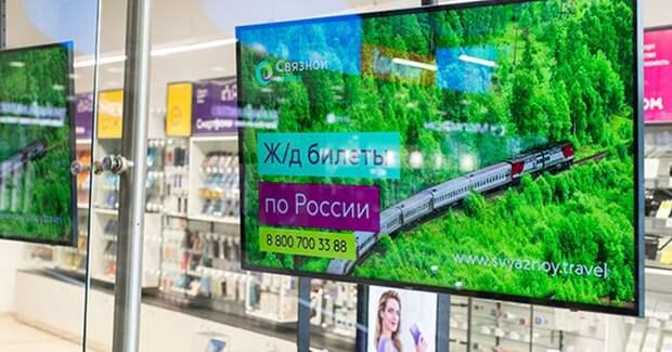 «Связной» займется размещением indoor-рекламы