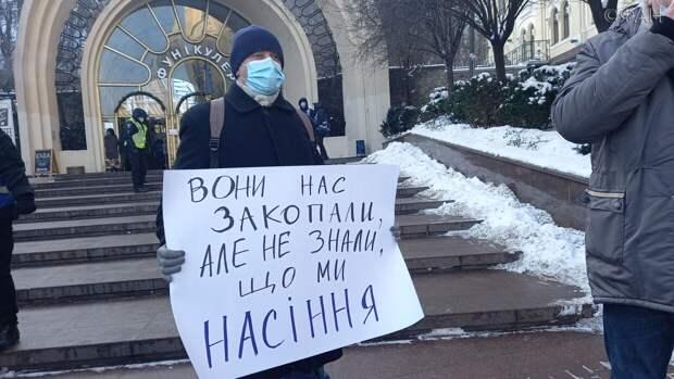 Акция антифашистов Украины не состоялась из-за запрета властей