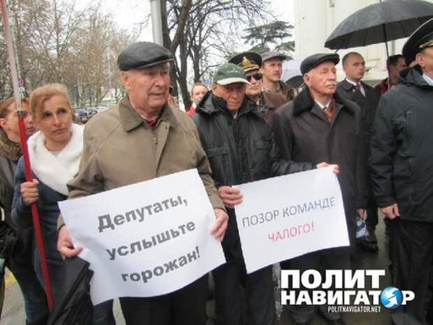 Севастопольский индекс токсичности