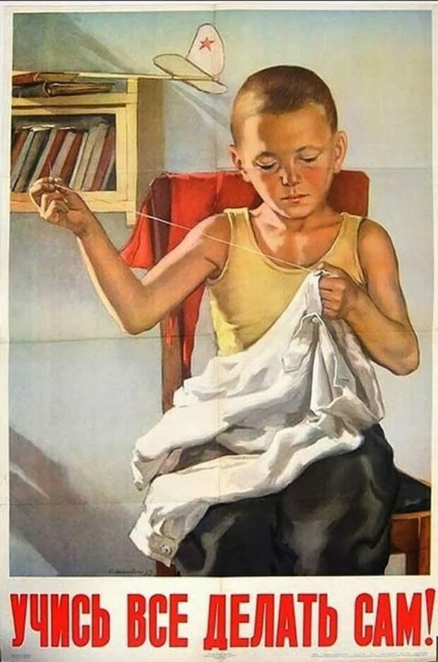 Современные дети более развиты, чем их сверстники в СССР.....