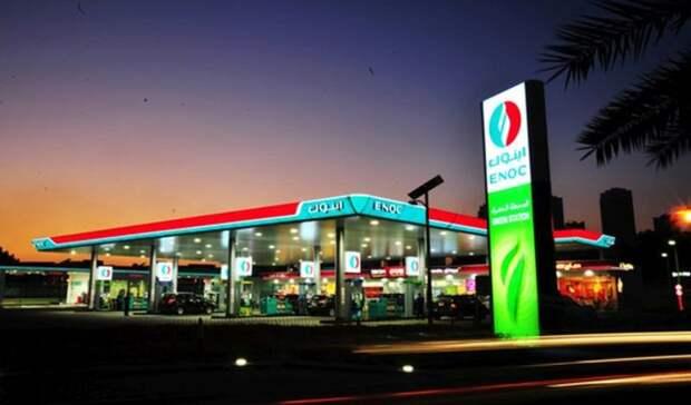 Ценовой тренд для бензина меняет Saudi Aramco