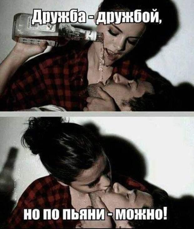 Алкогольные приколы!