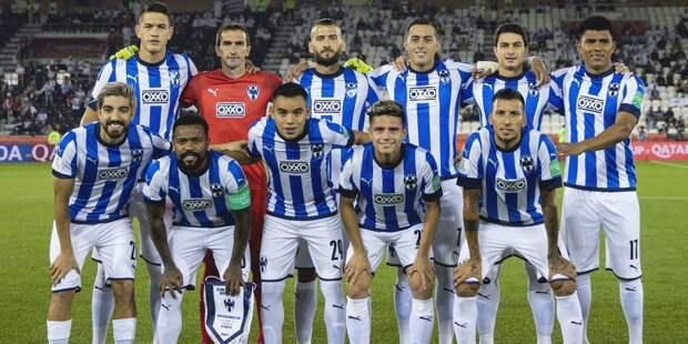 «Монтеррей» стал чемпионом Мексики по футболу