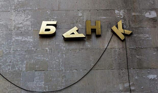 Россиянам рассказали о способах избавления от чужих кредитов