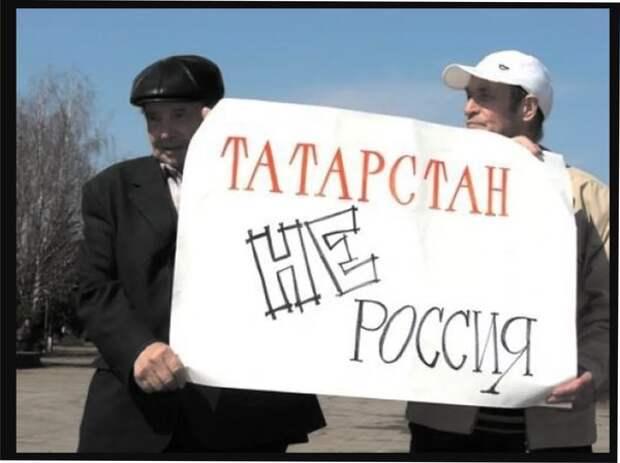 Сепаратизм в России