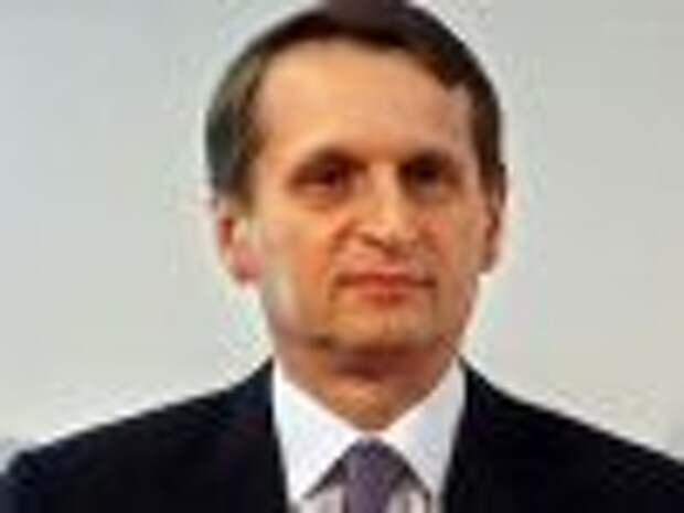 """Нарышкин назвал события 1991 года """"настоящей аннексией Крыма"""""""
