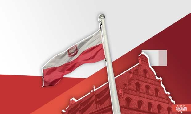 Варшава не хочет отдавать присвоенные ценности. Но «виновата» Россия