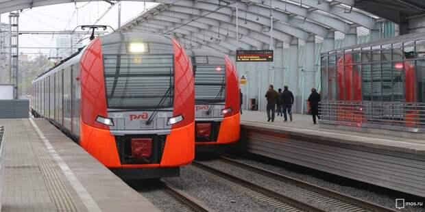 Поезда на МЦК отправляются с увеличенным интервалом