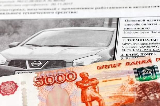 Штрафы, цены на сахар, ПЦР-тесты: изменения, которые ждут россиян в мае