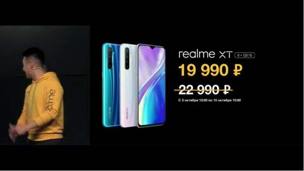 Конкурент Redmi Note 8 Pro дешевле 20 тысяч рублей. Первый 64-мегапиксельный смартфон появился в России