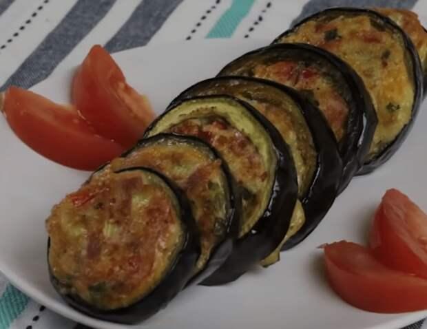 Нетривиальный способ вкусно приготовить баклажаны