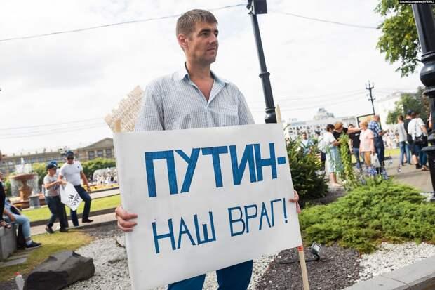 Хабаровск не сдаётся!