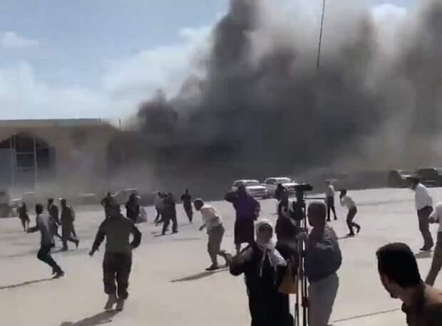 В Адене прогремел новый взрыв - теперь у правительственного дворца