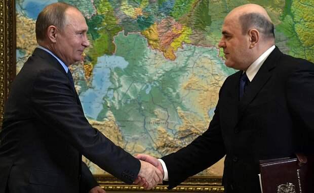 Имя - Мишустин, Отечество - Путин, Фамилия - Ста...н?