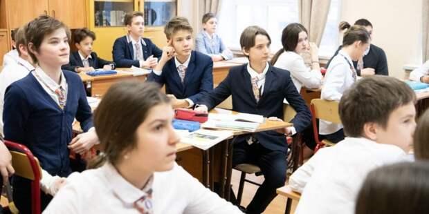 «Перспектива» вошла в ТОП лучших школ Москвы