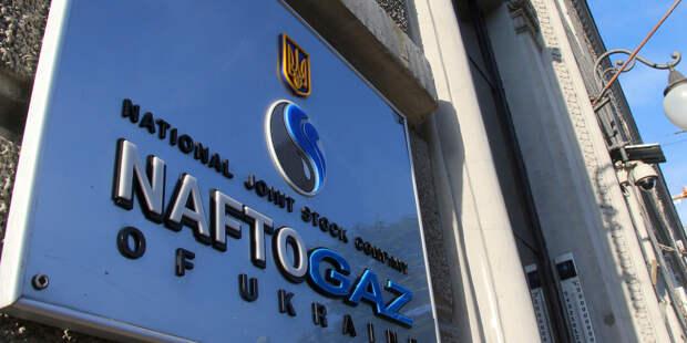 «Нафтогаз» предъявил новые претензии к «Газпрому»