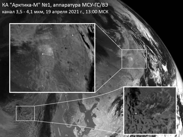 """Рогозин опубликовал уникальные фото, сделанные спутником """"Арктика-М"""""""
